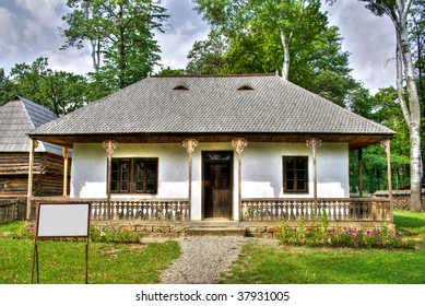 little wooden house in old Romanian village style