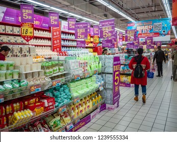 Liuzhou, Guangxi/China-Nov 7th 2018: a variety of products displayed inside RT-Mart supermarket. RT-Mart is a supermarket chain from Taiwan.