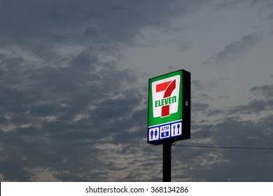 Liyan St., Zhonghe Dist., New Taipei City, Taiwan - Jan. 27, 2016: Isolated 7-ELEVEN logo with gray sky background.