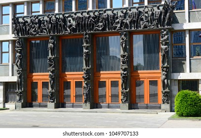 Ljubljana / Republic of Slovenia - May 28, 2016: Statues on the facade of the Slovenian Parliament in Ljubljana