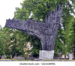 Spomenik Revolucije Images Stock Photos Vectors Shutterstock
