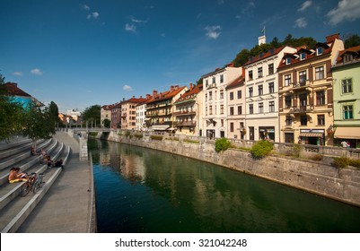 LJUBLJANA, SLOVENIA - 17 SEPTEMBER, 2015: Nice houses in the old town of Ljubljana, Slovenia on 17 September, 2015. It is the capital and largest city of Slovenia.