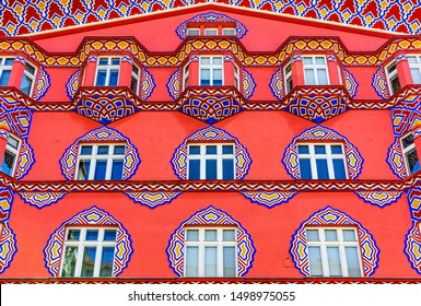 Ljubljana, Slovenia -  August 17, 2019: Detail of Vurnik house or the Cooperative Business Bank building.