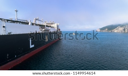 LNGtanker is anchored in