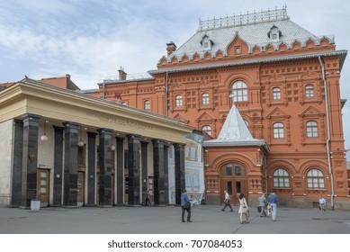 The lobby at the metro station Ploshchad Revolyutsii and Teatralnaya in Moscow, Russia, June 2, 2014