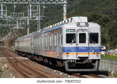 Rail-bound Transport Images, Stock Photos & Vectors ...