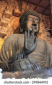 Located at Daibutsuden, the world's largest wooden building at Todaiji, Nara, Japan, Daibutsu is one of Japan's largest bronze statues of Buddha.