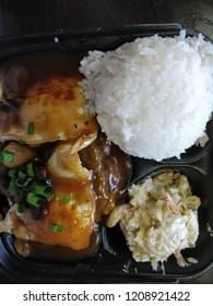 Loco Moco in a tray. Traditional Hawaiian meal.