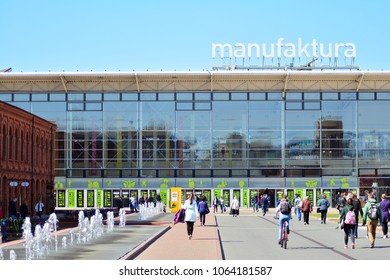Lodz, Poland. 7 April 2018. Shopping Mall Manofaktura in Lodz transformed from industrial buildings into elegant place for shopping.