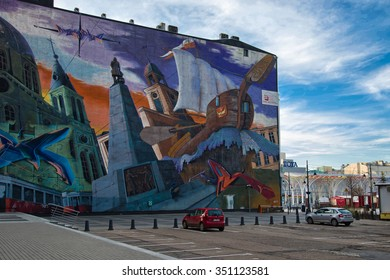 LODZ, POLAND - DECEMBER 05, 2015: Cityview mural on the wall on Piotrkowska Street, Lodz, Poland
