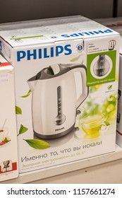 Lodz, Poland, July 22, 2018 inside RTV EURO AGD electronic store, box with Electric Water Kettle Philips on display for sale, 1,7l capacity with water level display, produced by Philips