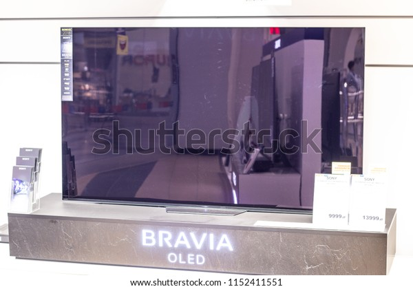 Lodz, Poland, July 9, 2018 inside RTV EURO AGD electronic store, Sony OLED 4K HDR androidTV 65inch KD-65AF8 ultra HD on display for sale, UHD Bravia TV produced by Sony