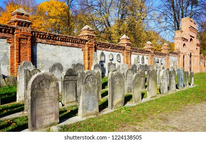 LODZ, POLAND, NOVEMBER 02 2018: Jewish Cemetery in Lodz (Kirchol at Bracka Street) - Cemetery in Łódź founded in 1892. The largest Jewish necropolis in Poland in terms of area