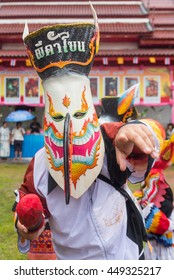"Loei, Thailand - July, 2016 : People are dressing with colorful clothes and put the hand made mask which made from wood or threshing bamboo in ghost mask festival or ""Pi Ta Khon"""