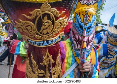 Loei, Thailand - June 23 2012 Phi ta khon festival, sometimes known as Ghost Festival, is the most common name for a group of festivals held in Dan Sai, Loei province, Isan or Esan, Thailand.