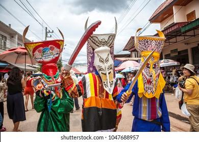 Loei, Thailand - June 23, 2013 : Thai northeastern traditional Phi Ta Khon ghost mask, dancers use in Phi Ta Kon festival parade