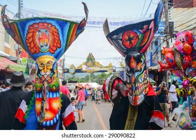 Loei, Thailand - June 28 2014 Phi ta khon festival