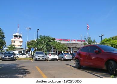 Loei, Thailand - October 15, 2018 : Loei Airport in Loei province, Thailand.