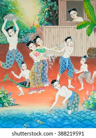 LOEI ,THAILAND - OCTOBER 28, 2015 : Native Thai mural painting of Songkran festival in the past on temple wall at Wat Sri Kun Muang in Loei, Thailand.