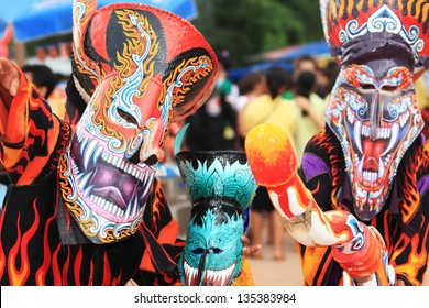 LOEI, THAILAND - : Phi Ta Khon Festival on June in Loei, Thailand. Young people dress in spirit and wear a mask, sing and dance
