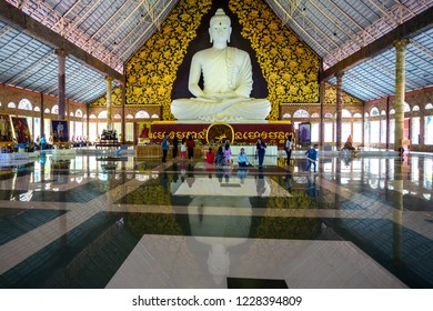 LOEI,THAILAND,10 November 2018;Wat pa huay lad is temple with a big white Buddha.Here is a quiet meditation practice at Phu ruea,Loei,Thailand,ASIA.