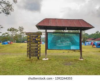 Loei/Thailand-16 Feb 2019:Campground on Phu Kradueng mountain national park in Loei City Thailand.Phu Kradueng mountain national park the famous Travel destination
