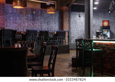 Loft style bar interior brown leather stock photo edit - Interior leather bar free online ...