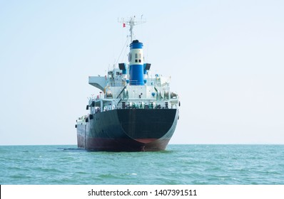 Logistics and transportation ,International Container Cargo ship in the sea, import export business ,Cargo ship at the port ,Freight Transportation, Shipping, Nautical Vessel .