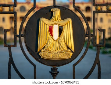 Logo of Egypt on an iron fence revealing Montaza Presidential Palace, consists of Golden Eagle of Saladin holding a scroll with Arabic text (Arab Republic of Egypt) and a shield with the flag's colors