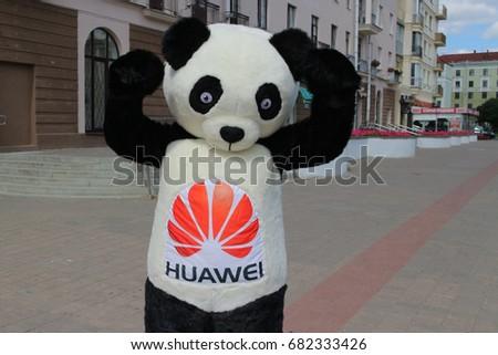 Logo Huawei On Big Bear Belarus Stock Photo Edit Now 682333426