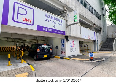 LOK FU UNY CAR PARK, HONG KONG - APR 11: The Lok Fu UNY car park in Hong Kong on Apr 11, 2020. The Lok Fu UNY car park is located next to a big shop UNY situated in the shopping centre Lok Fu Place.