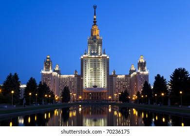 Lomonosov Moscow State University, Main Building at night. Russia