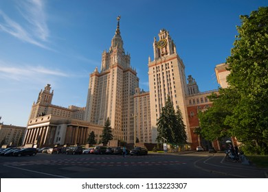 Lomonosov Moscow State University/ MSU/ MGU, Moscow, Russia - June 2nd 2018 - one of Stalin skyscrapers at summer evening right before sunset.