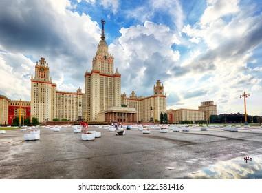 Lomonosov Moscow State University - MSU. MSU is one of Seven Sisters. Russia