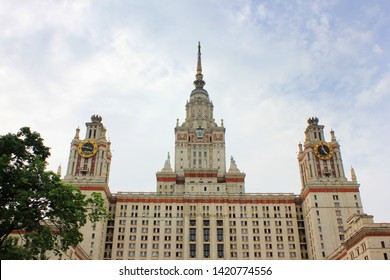 Lomonosov Moscow State University, Stalinist skyscraper in Moscow, Russia on June 2019