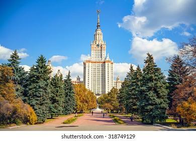 Lomonosov Moscow State University, Voscow