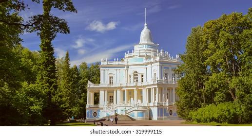 LOMONOSOV, RUSSIA - AUGUST 20, 2014: Sliding Hill pavilion in English the alley in the Palace and Park ensemble of Oranienbaum, the town of Lomonosov, Russia