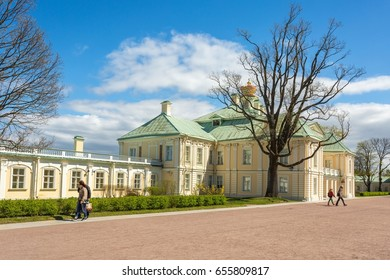 LOMONOSOV, SAINT-PETERSBURG, RUSSIA - MAY 20, 2017: The southern facade of the Great Menshikov Palace. The Palace and Park Ensemble Oranienbaum, Lomonosov, St. Petersburg, Russia.