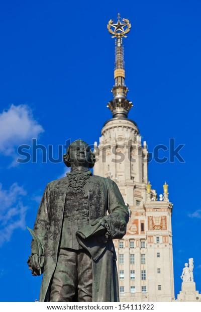 Lomonosov statue in University at Moscow Russia - education architecture background