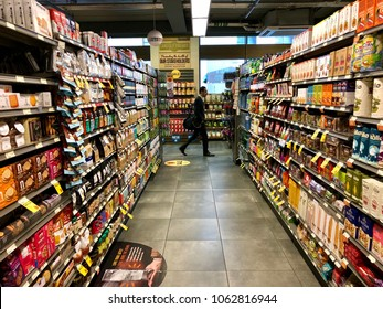LONDON - APRIL 5, 2018: Products stacked in the aisles at Whole Foods Market in Soho, Westminster, London, UK.