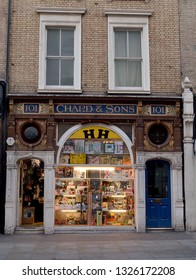 LONDON, ENGLAND - 21 FEBRUARY 2018: Exotic Victorian storefront, Chard and Sons, Gloucester Road, built as  butcher's shop in 1893  and now a hardware shop, Italianate style from a Scottish architect
