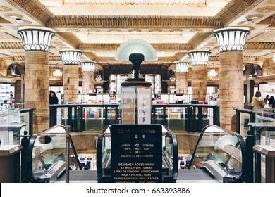 Harrods Images, Stock Photos & Vectors   Shutterstock