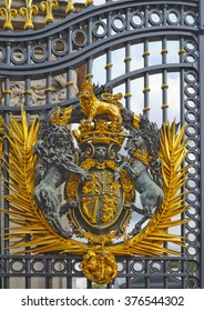 LONDON, ENGLAND - AUGUST 23, 2012: Royal coat of arms of the United Kingdom on the Buckingham palace gate