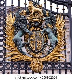 London England Buckingham Palace Coat of Arms, Lion, Unicorn, Iron Gate