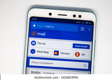 London, ENGLAND - may 9, 2019: Logo of mail.ru website displayed on the screen of the mobile device. mail logo visible on display of modern smartphone on white background
