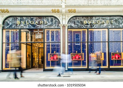 LONDON- FEBRUARY, 2018: Bulgari luxury jewellery shop on Bond Street in London's upmarket area of Mayfair.