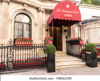 London, October 2017. The front entrance to Les Ambassadeurs Casino, in Hamilton Place , Mayfair.