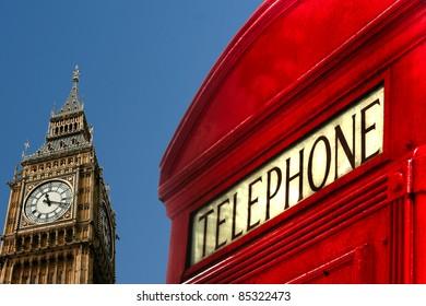 London street - British icons