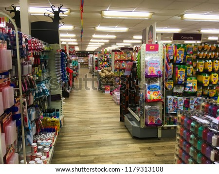 London Uk 6 September 2018 Shop Stock Photo Edit Now 1179313108