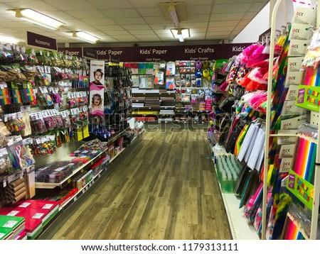 London Uk 6 September 2018 Shop Stock Photo Edit Now 1179313111